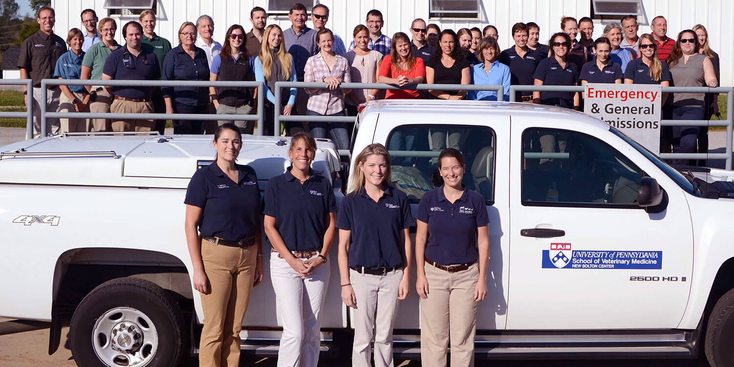 Field Service brings the entire New Bolton Center team along.